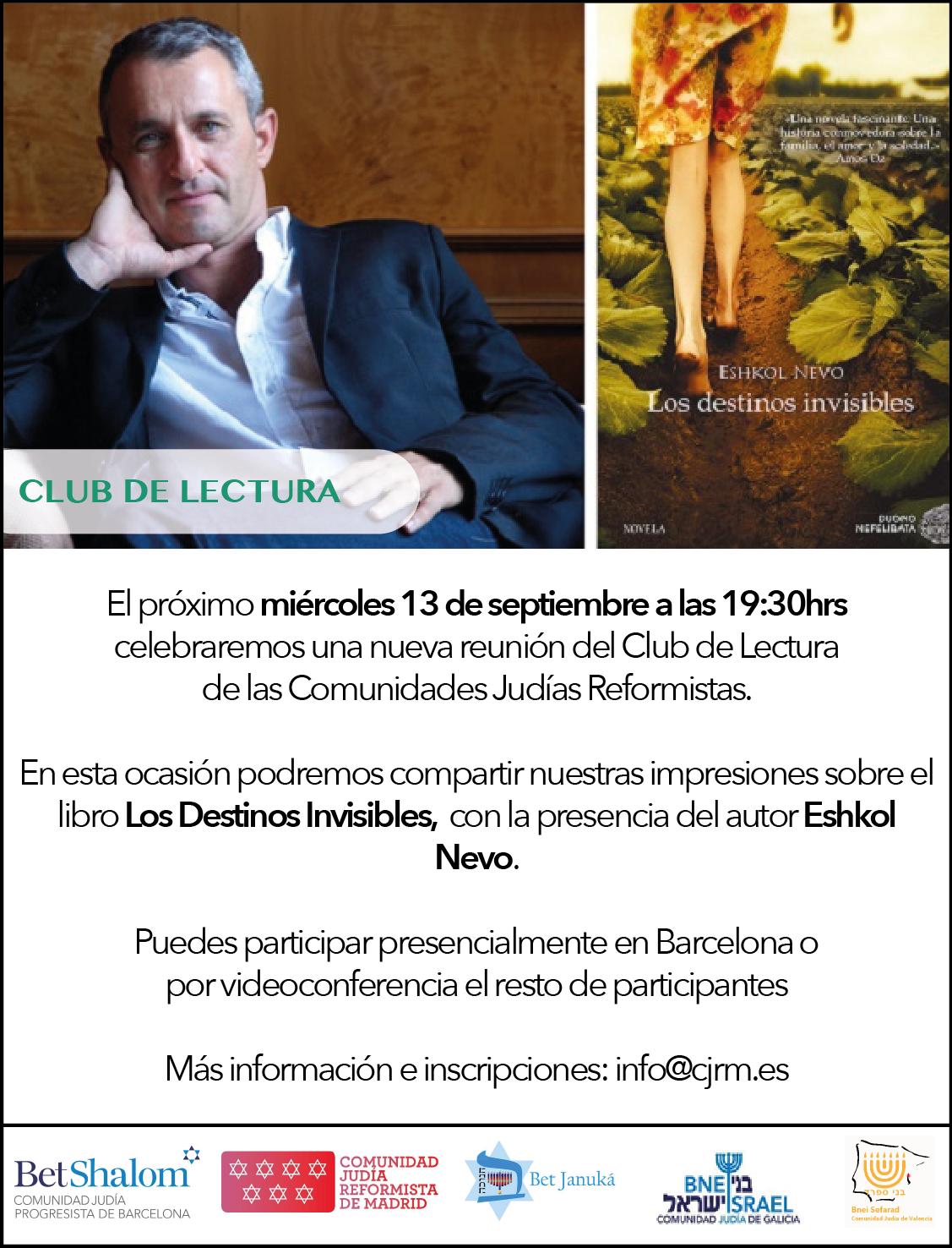 clublectura_sept-17-e1503681328842